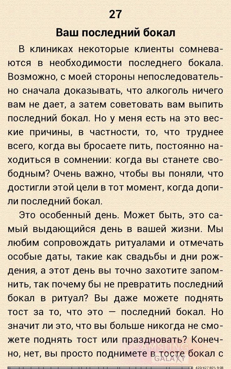 белорусский язык 4 класс олимпиада