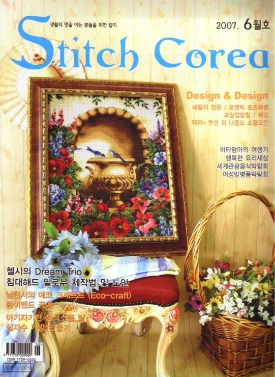 (1) Gallery.ru / Фото #1 - DOME stitch corea 06.2007 - tymannost