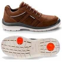 Calzado Zapato Zapatilla De Seguridad Funcional Horizon