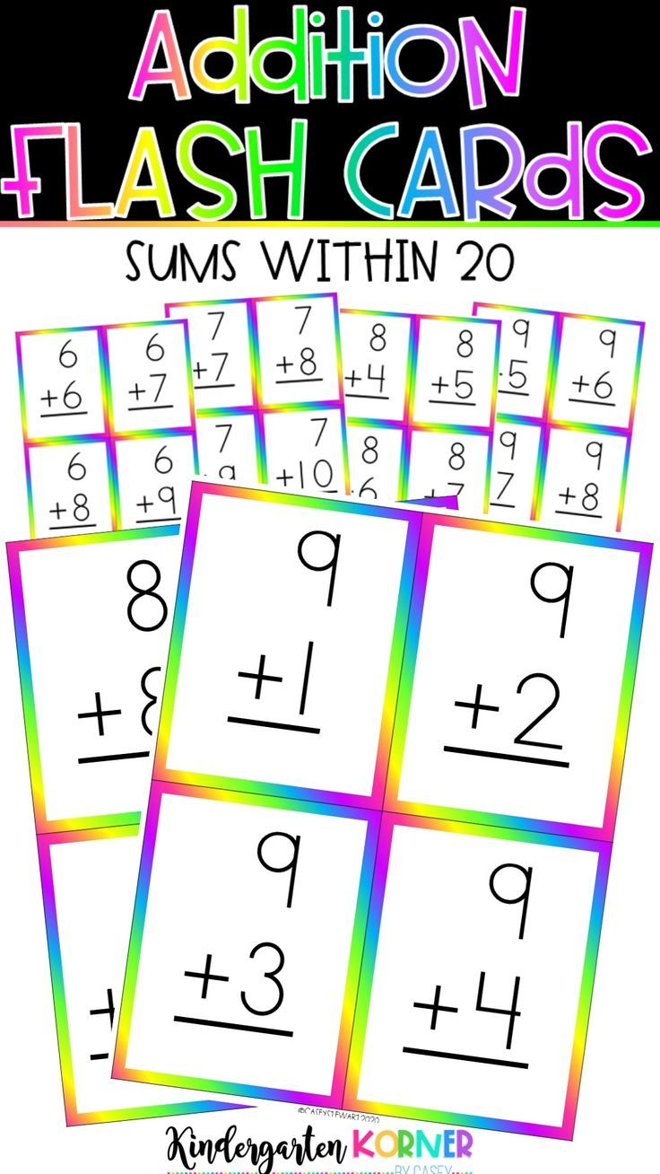 Pin On Specialty Ideas Resources Addition math facts flashcards printable