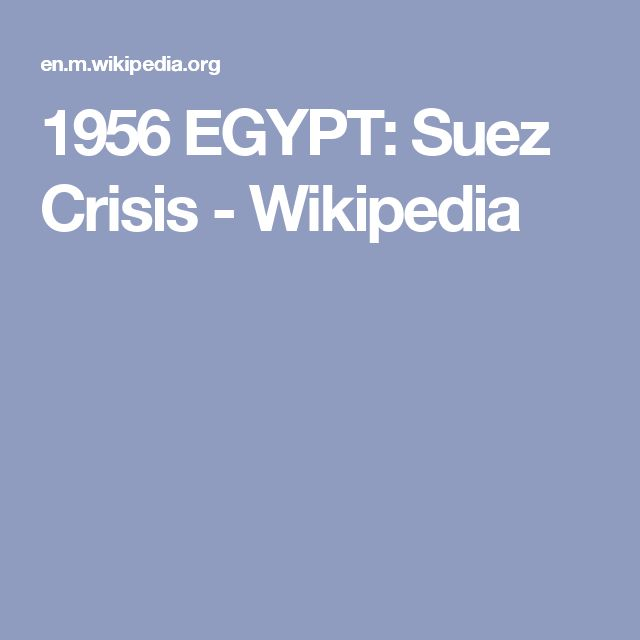 10/29/1956 EGYPT: Suez Crisis was an invasion of Egypt by Israel, United Kingdom & France to remove Egyptian President Gamal Abdel Nasser from power. 10/29/1956 – 11/7/1956. Wikipedia.