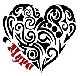 Tribal heart tattoo for loved ones