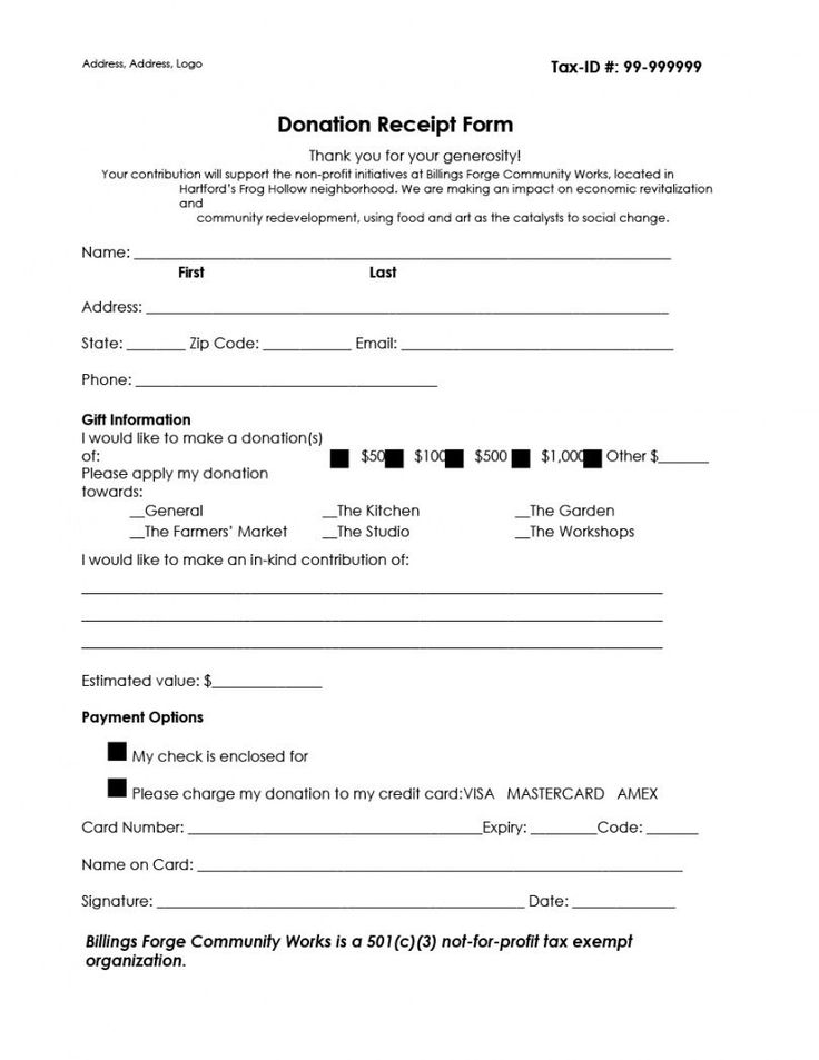 Get Our Printable Non Profit Donation Receipt Template in