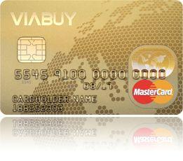 Choisir votre carte   prépayée VIABUY MasterCard