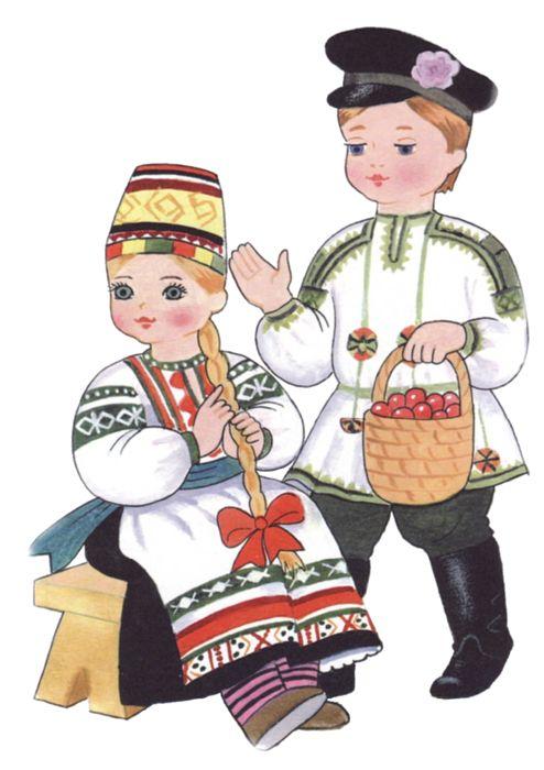 voronezskiy narodn costume