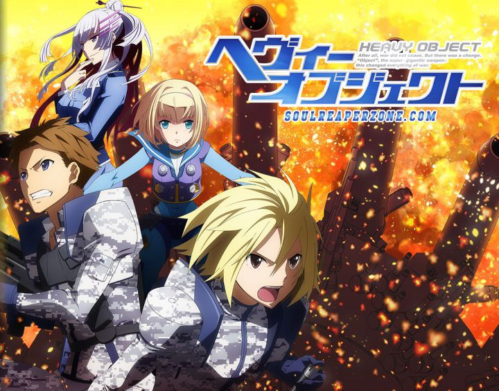 Heavy Object Black jack anime, Anime, Anime land