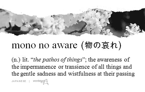 Mono no aware (the pathos of things) in Japanese. Sit below the cherry blossoms as they fall...