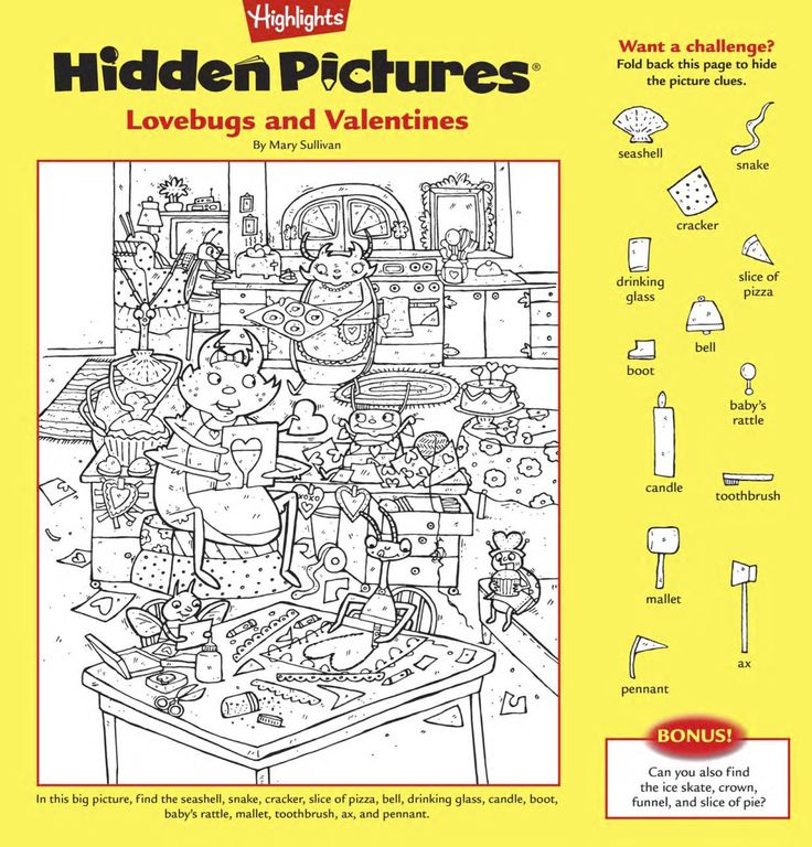 Download this free printable Hidden Pictures puzzle for your little lovebugs