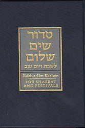 Siddur Audio, nice site for learning some the traditional Jewish prayers and their melodies. For more Hebrew resources check out the Resources page of www.holylanguage.com!