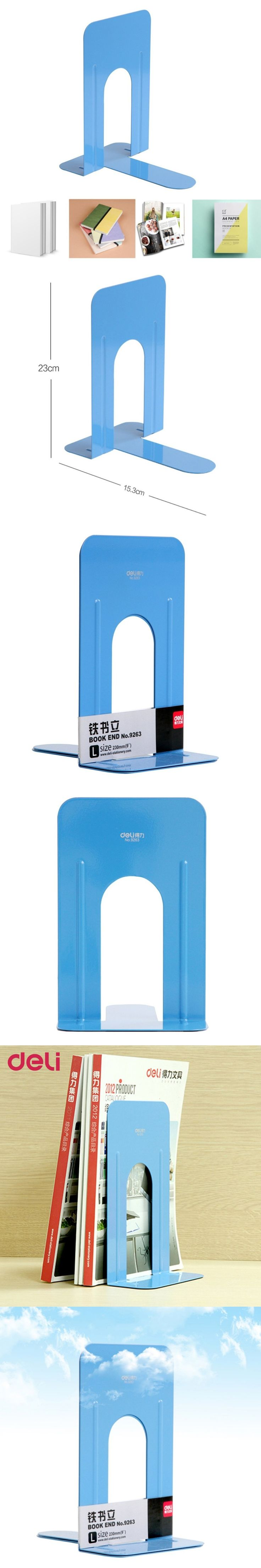 Deli 9263 Solid Color Practical Book Stand Ends 230mm Height Durable Heavy Duty Metal End
