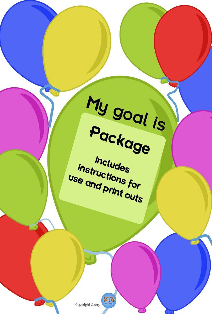 Personal and Social Capability - Student Goal Setting Balloon Complete Package - Student Hang from the balloons making a great colourful classroom display!