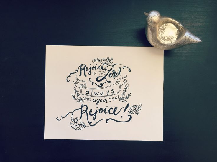 Day 15: Rejoice! (Free Printable. Not for Mrs. Trunchbull.) #write31days #31daysofenjoy #ebenezerdesigns #rejoice