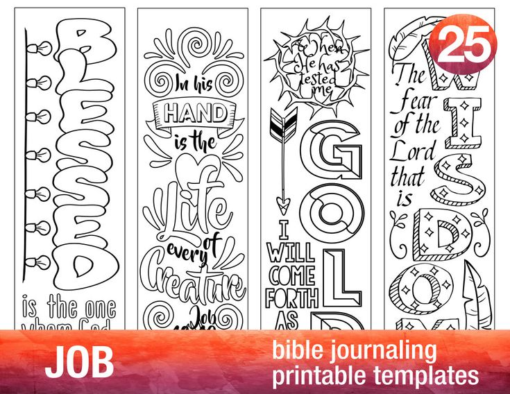 JOB - 4 Bible journaling printable templates, illustrated christian faith bookmarks, black and white bible verse prayer journal by BibleVerseColoring on Etsy https://www.etsy.com/ca/listing/480204618/job-4-bible-journaling-printable