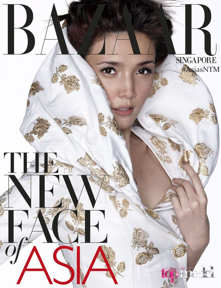 Stephanie 1st Runner Up Finale Asia's Next Top Model Cycle 1 - Harper's BAZAAR Cover #AsNTM #ANTM #AsiasNTM