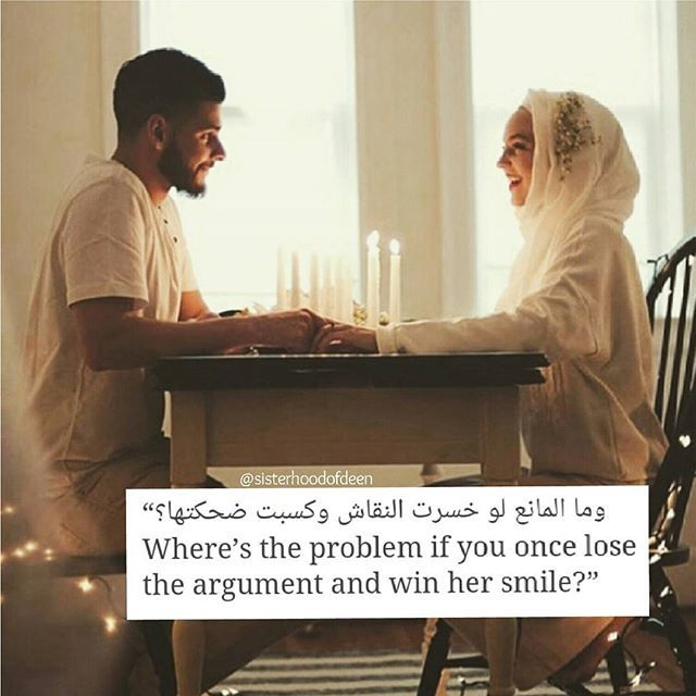 Love Finds You Quote: Best 25+ Islamic Wedding Quotes Ideas On Pinterest