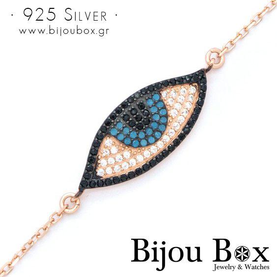 Nazar bracelet from rose gold plated silver 925  Βραχιόλι με μεγάλο μάτι από ροζ επίχρυσο ασήμι  Check out now... www.bijoubox.gr #BijouBox #Bracelet #Βραχιόλι #Handmade #Χειροποίητο #Silver #Greece #Ελλάδα #Greek #Κοσμήματα #RedGold #Evileye #Nazar #jwlr #Jewelry #Fashion