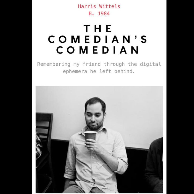 My friend Harris Wittels passed away this year. He was a brilliant writer who wo... - http://verysillyrobots.com/2017/08/29/my-friend-harris-wittels-passed-away-this-year-he-was-a-brilliant-writer-who-wo/
