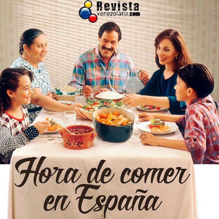 Conoce más de España: Los españoles comen a las 2:00 pm y cenan entre las 9:00 y las 10:00 pm. Un estudio económico del año 2010 de La Caixa concluyó con que en españa hay una proporción de un bar y/o restaurante por cada 129 españoles. Es decir que en España las opciones gastronómicas son diversas y con respectivo horario. #España #VenezolanosEnMadrid #VenezolanosEnElExterior #venezolanosenespaña