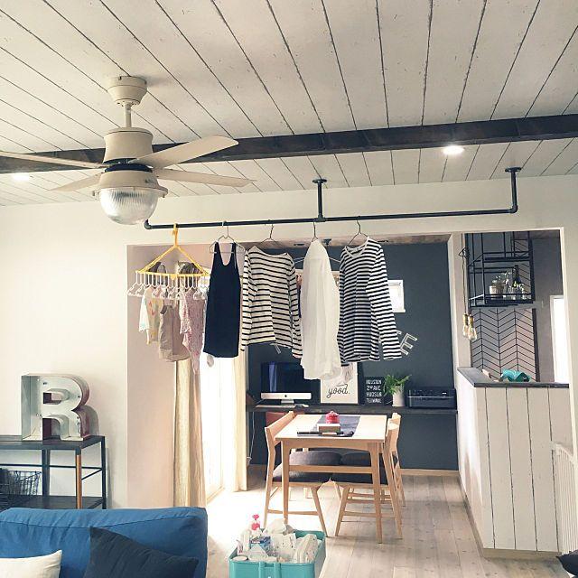 専用スペースがなくても大丈夫 部屋干しが快適になる方法 部屋 模様替え リビング 部屋干し