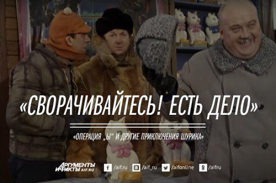 Евгений Моргунов http://to-name.ru/biography/evgenij-morgunov.htm