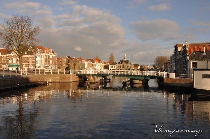 А давайте сегодня заглянем в Лейден. Некоторые могут сказать, что Лейден - это типичный голландский городок с каналами и домиками с черепицей на крышах. Но именно этот город прославился всемирно известными художниками, как Лука Лейденский, Ян Стен и Рембрандт. А также здесь находится один из самых старых университетов Европы. Ну, что поехали в Лейден - http://xn--h1aaomgdde.org/blogi-turistov?view=entry&id=203