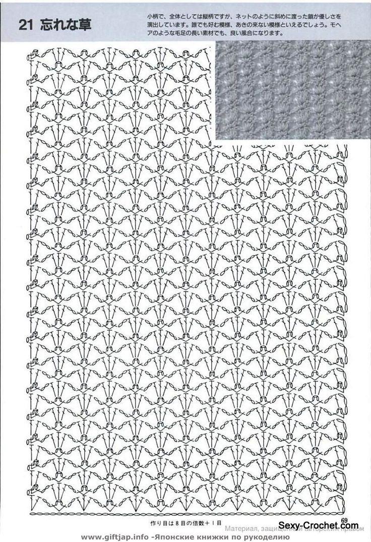 sexy-crochet.com_esquemas_vestidos_faldas_220