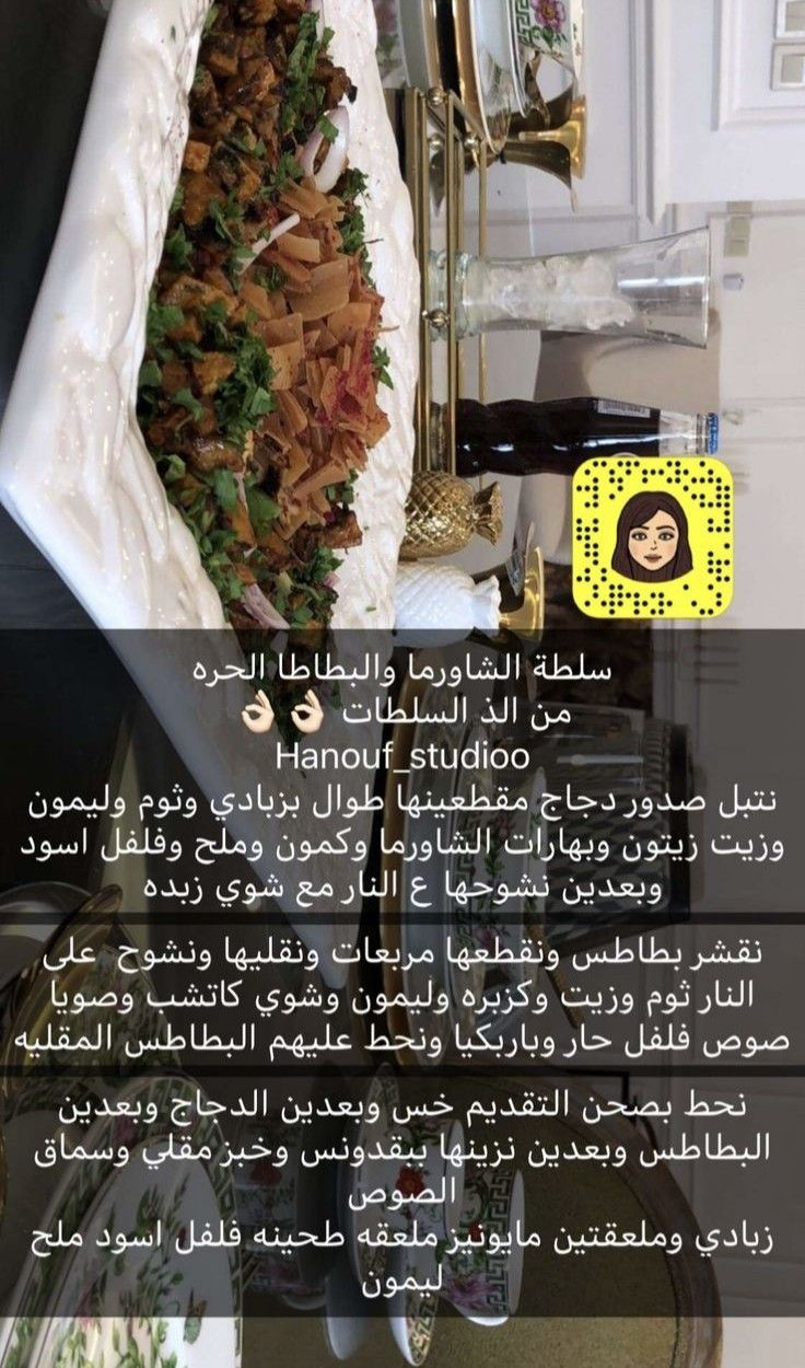 Pin By Pink On منوعات Food Meat Beef