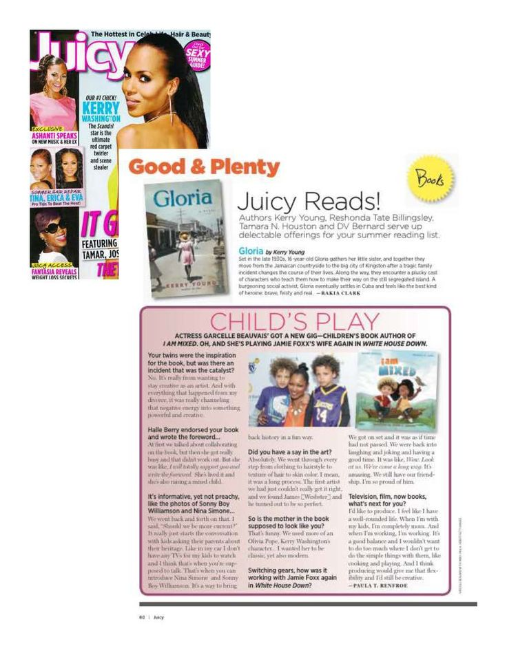 Garcelle and I Am Mixed in Juicy Magazine #IAmMixed #GarcelleBeauvais #mixed #mixedkids #mixedbabies