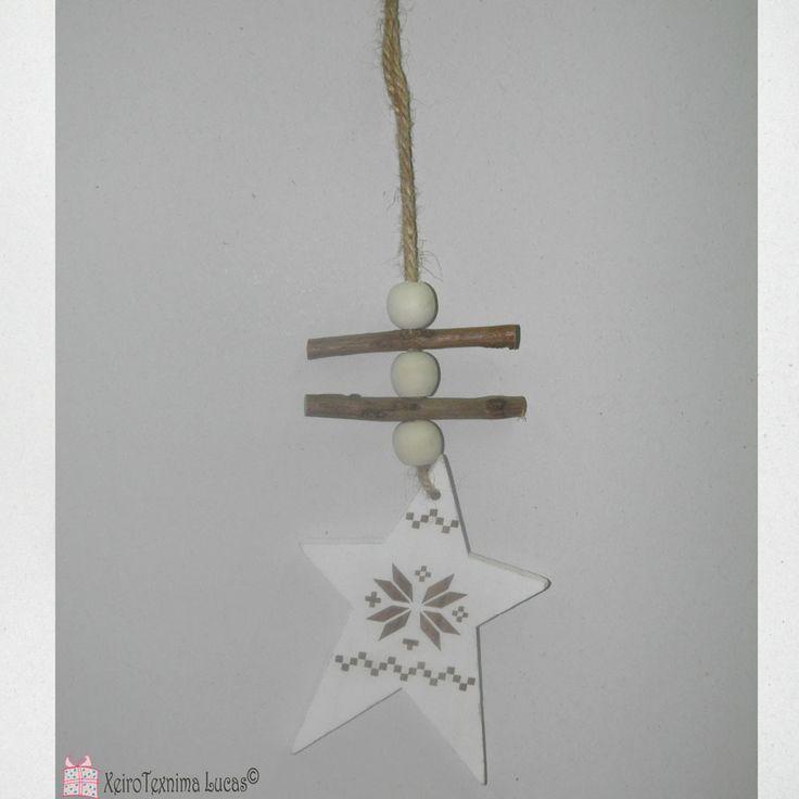 Ξύλινο αστέρι ιδανικό για χριστουγεννιάτικη διακόσμηση. Wooden star christmas ornament.