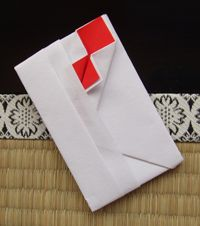 Translate from Japanese. お年玉袋 伝承折形(のし付き紙幣包み) - 祝儀袋の原点 -