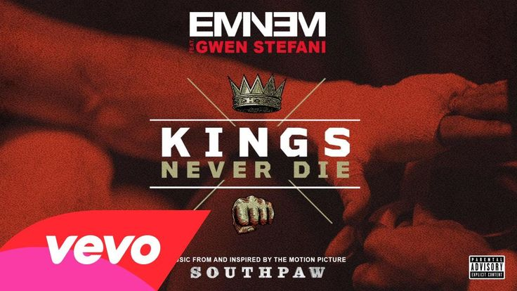 Eminem - Kings Never Die (Audio) ft. Gwen Stefani PUBLISHED 07/09/15
