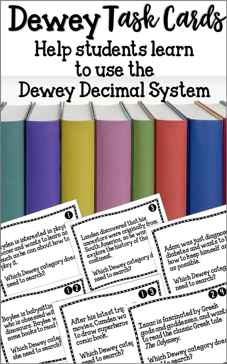Help your students master the Dewey Decimal system with these fun task cards! Perfect to use during a library scavenger hunt, scoot, or library centers.