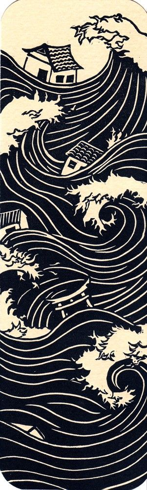 gorgeous bookmark sized Japan tsunami print in indigo ink .....  sells for just $10 and half of that gets donated to Japan relief.  LOVE.