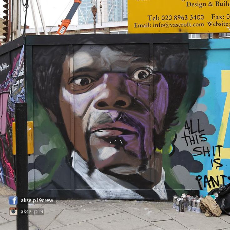 Pulp Fiction - Akse P19 - London Shoreditch, UK
