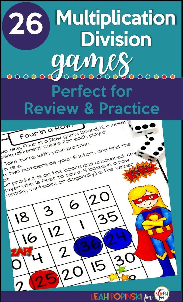 Do your students need more practice for multiplication and division before
