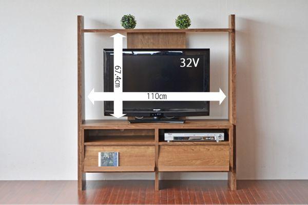 テレビ台 ハイタイプ 幅約116cm モダンスタイルなテレビ台 ボニート フラップ扉の収納を備えたtvボード 上部の棚板で飾る魅せる テレビの上に小物置き センタースピーカー 斜め側ラック 日本製 Rcp 10p03dec16 Good Furniture 収納 テレビ台 ハイタイプ モダン