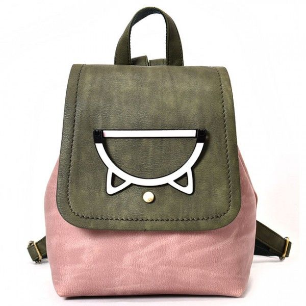 Cool! Leisure Cat Head Bucket Hollow Cartoon Animal College Small Girl's Backpack  just $32.99 from Atwish.com! I can't wait to get it!