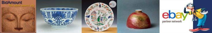 BidAmount Chinese-Asian Art on eBay | Auction Newsletter