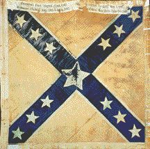 4th Texas Batle Flag virginia battle flag silk pattern variant wigfall presentation flag