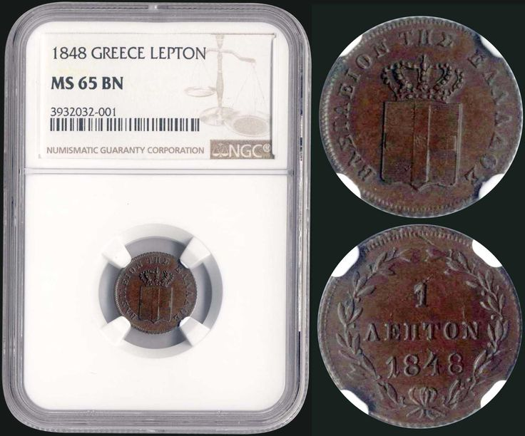 "1 Lepton (1848) (type III) in copper with ""ΒΑΣΙΛΕΙΟΝ ΤΗΣ ΕΛΛΑΔΟΣ"". Top grade in both companies. Inside slab by NGC ""MS 65 BN"". Coat of arms is triple struck, with die breaks on obverse. (Hellas 35). Extremely Rare in this condition."