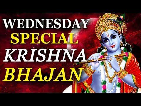 4) Best Popular Krishna Bhajans | Radhe Krishna Bhajan