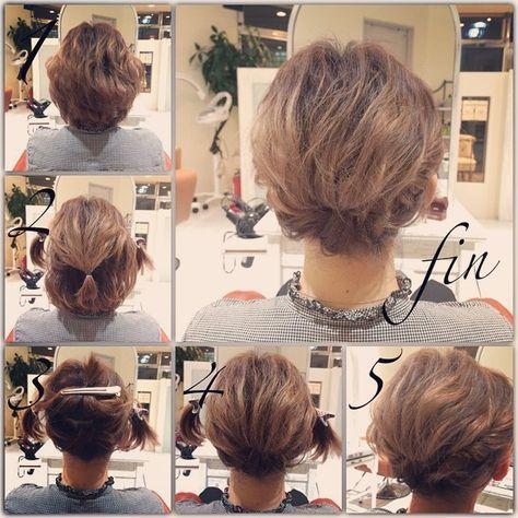 """33 Likes, 1 Comments - 北川 達也◡̈tatsuya kitagawa (@ta2tatsu) on Instagram: """"today's hair style☆  1.波ウェーブなどでルーズにベースを作ります 2.トップの毛が短いところもあるのでゴムでまとめちゃいます。束を作るイメージでゆるめで大丈夫です…"""""""