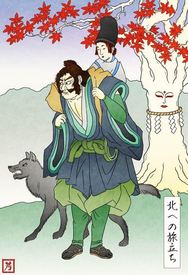 Game of Thrones version Japon médiéval (image)