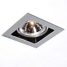 Oprawa do wbudowania Qure 1 aluminium - 43610