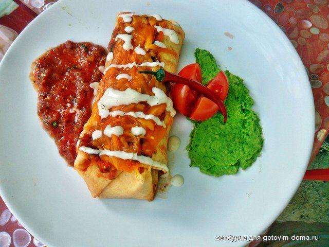 Буррито-уменьшительное отисп.burro—осёл; «ослик». Мексиканское блюдо, состоящее из мягкойпшеничнойлепёшки (тортильи), в которую завёрнута разнообразная начинка, к примеру, рубленое мясо,пережа…