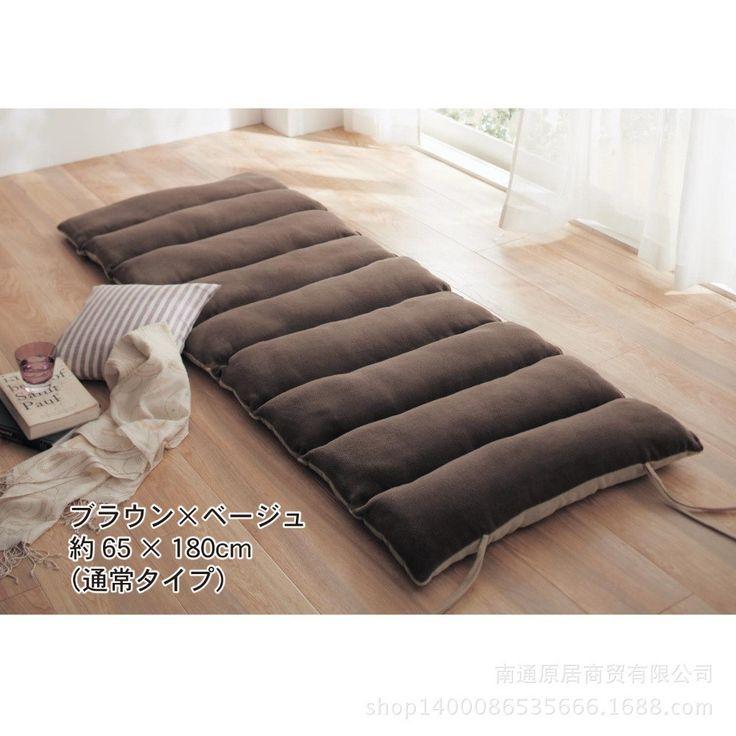 Soft Comfy Children Floor Mattress Indoor/Outdoor