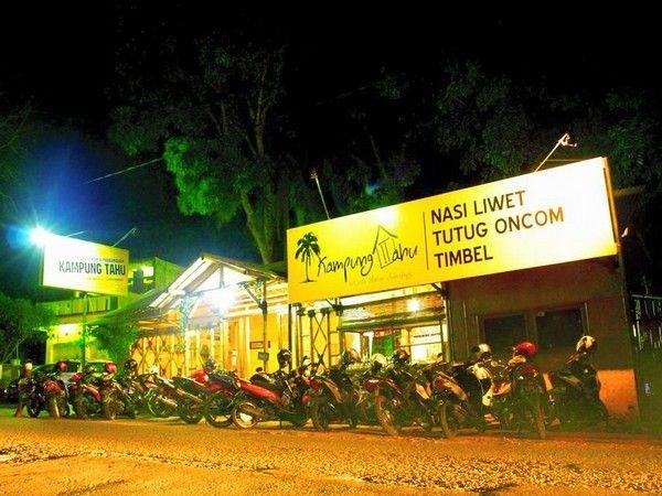 Kampung Tahu (foto oleh Kampung Tahu)
