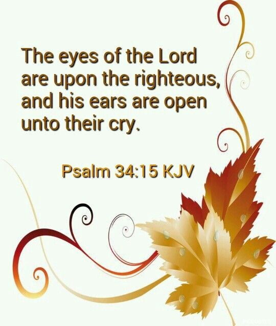 Psalm 34:15 KJV