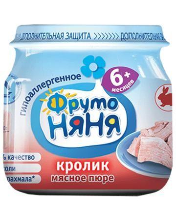 Фрутоняня из кролика 80 г  — 98р. ------------------------------ Пюре из кролика 80 г Фрутоняня - диетическая гипоаллергенная прикормка для малышей, усваивающаяся на 96 . Пюре идеально подойдет детям, имеющим пищевую аллергию или анемию. Крольчатина не содержит холестерина, пестицидов и гербицидов, она богата на калий,...