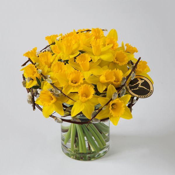 Påskeliljer fra Interflora. Om denne nettbutikken: http://nettbutikknytt.no/interflora-no/